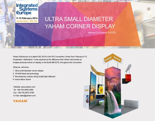 Yaham ISE Exhibition