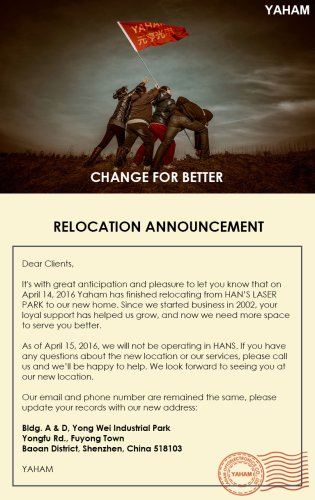 Yaham RELOCATION ANNOUNCEMENT