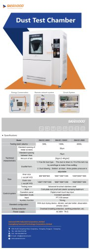Dust test chamber SM-SC-1000