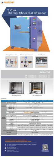 THERMAL SHOCK TEST CHAMBER / FOR RAPID TEMPERATURE CYCLING / WITH TEMPERATURE AND CLIMATIC CONTROL / ACCELERATED
