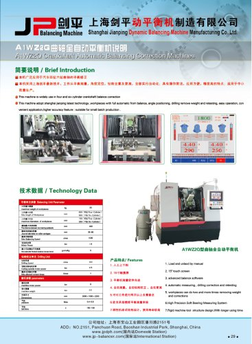 Jp Automatic Balancing Machine for Crankshaft