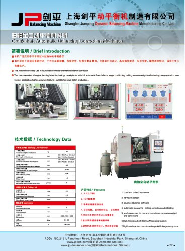 Jp Automatic Balancing Machine for Four and Six Cylinder Crankshaft
