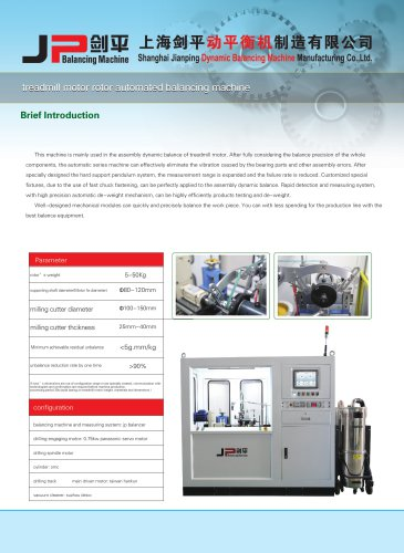 Jp Automatic Balancing Machine for Motor Assembly