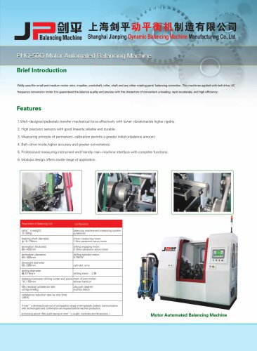 Jp Automatic Balancing Machine for New Energy Motor