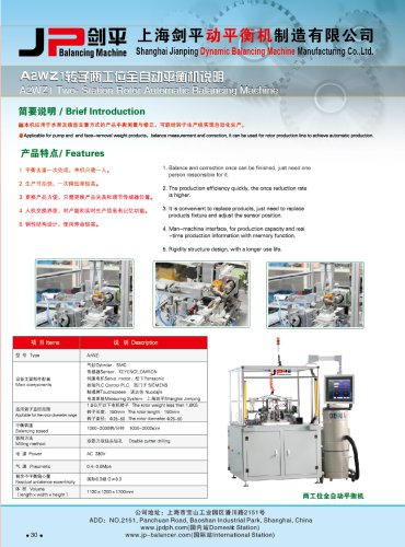 Jp Automatic Balancing Machine for Rotor,Armature