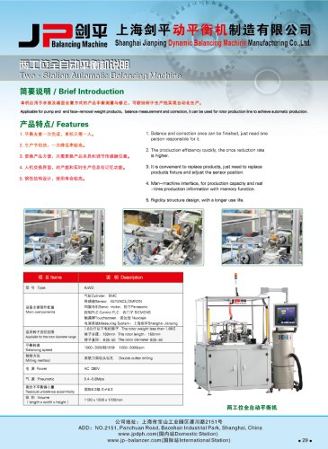 Jp Automatic Balancing Machine for Rotor,Pump