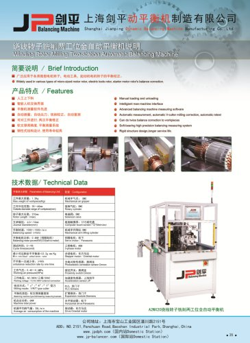 Jp Automatic Balancing Machine for Winding Rotor, Micro-Motor Rotor