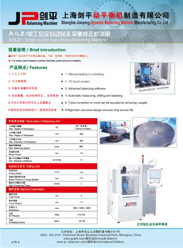 Jp Automatic Drilling Balancing Machine for Clutch,Flywheel,Pulley,Pump