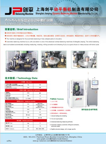 Jp Automatic Vertical Balancing Machine for Brake Disc,Drum