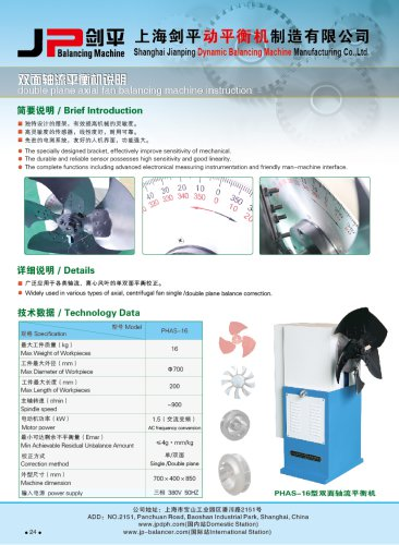 Jp Axial Flow Balancing Machine for Axial Flow Fan