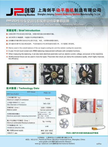 Jp Balancing Machine for Automotive Cooling Fan