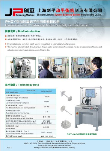 Jp Balancing Machine Specially for Turbocharger,Turbine