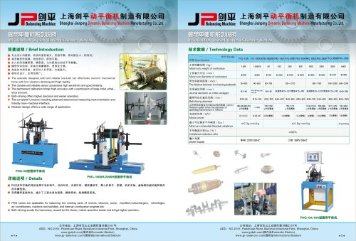 Jp Belt Balancing Machine for Motor,Blower,Pump,Crankshaft,Turbocharger,Roller