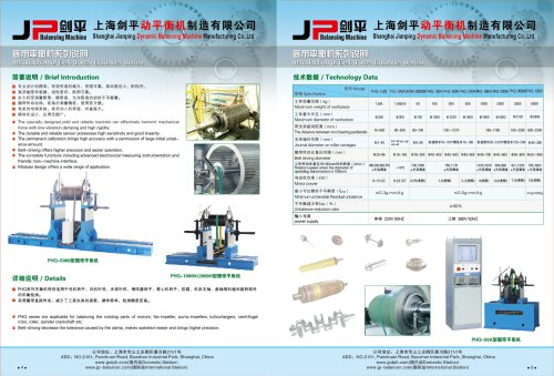 Jp Belt Balancing Machine for Motor,Fan,Pump,Crankshaft,Turbocharger,Roller,Centrifuge
