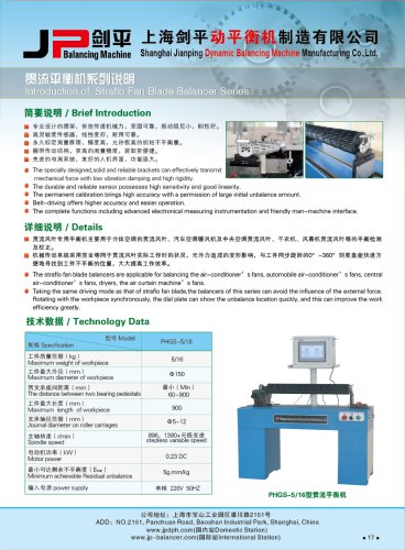 Jp Cross Flow Fan Balancer for Air-Conditioning Fan