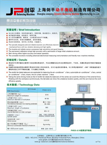 Jp Cross Flow Fan Balancing Machine for Air Conditioning Fan