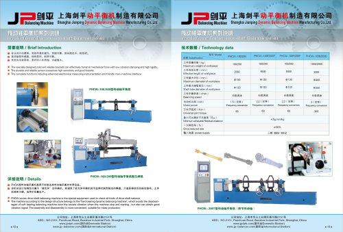 Jp Drive shaft balancer for Cardan Shaft,Propeller Shaft,PropShaft