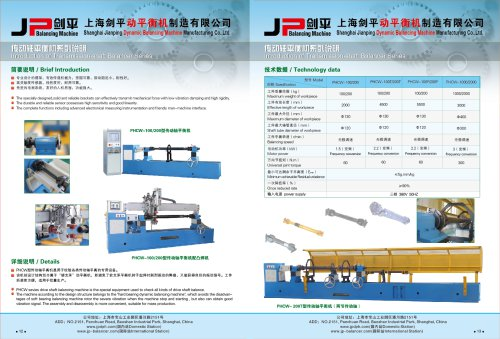 Jp Drive Shaft Balancing Machine for Cardan Shaft,Propeller Shaft,PropShaft