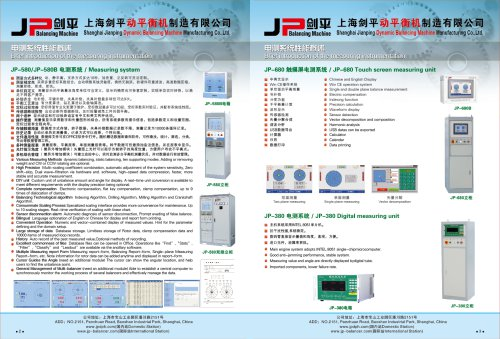 Jp Electric Measuring System for All Balancing Machines