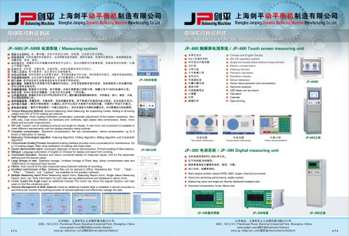 Jp Electric Measuring System for Balancing Machine