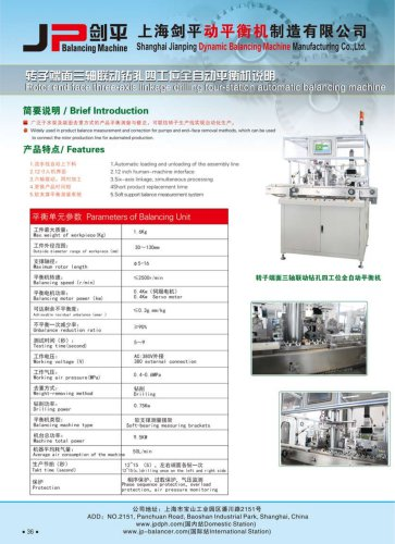Jp Four Station Automatic Balancing Machine for Rotor Production Line