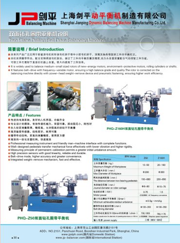Jp New Energy Motor Special Balancing Machine