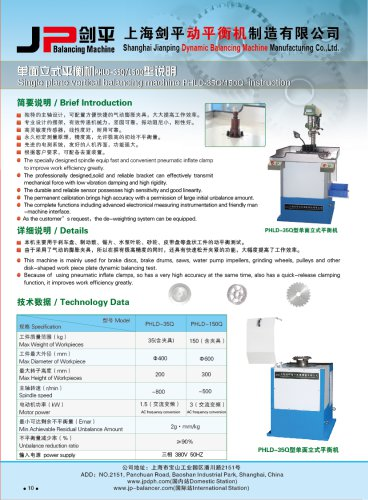 Jp Pneumatic Spindle Balancing Machine for Brake Disc/Drum,Saw,Pump impeller,Grinding wheel,Pulley