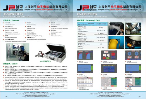 Jp Portable Balancing Machine for Fan Industry,Power Plants,Cement Plants