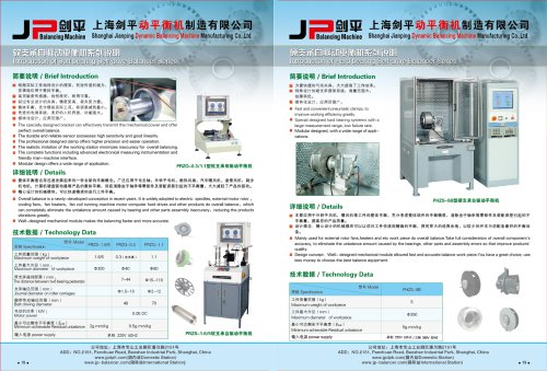 Jp Self Drive Balancing Machine for Cooling Fan,Fan Heater,Fan Coil,External Motor Rotor