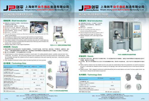 Jp Self Drive Balancing Machine for Spindle,External Rotor,Cooling Fan,Fan Coil