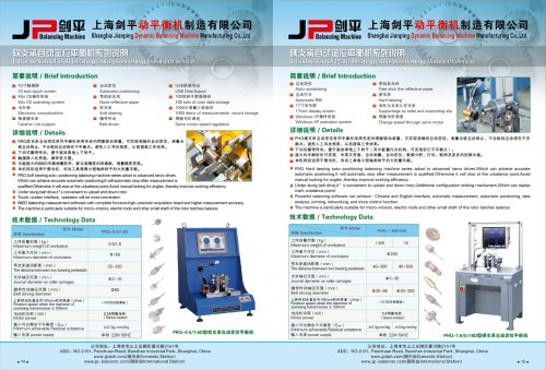 Jp Semi Automatic Balancing Machine for Micro Motor,Armature,Rotor