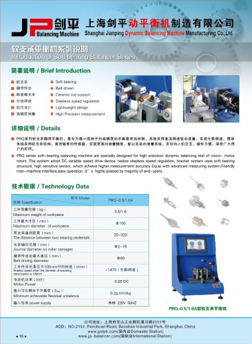 Jp Soft Bearing Balancing Machine for Micro Motor Rotor
