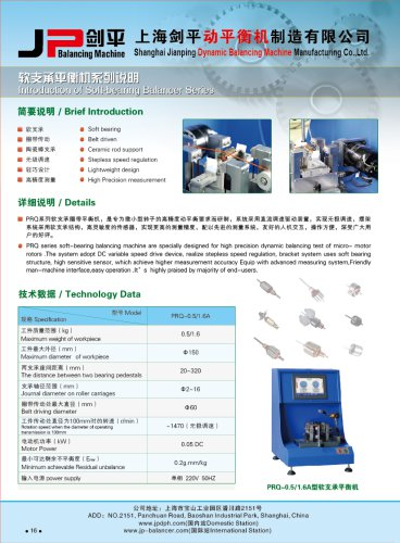 Jp Soft Bearing Balancing Machine for Micro Rotor,Armature