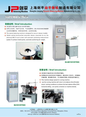 Jp Special Balancing Machine Series 1
