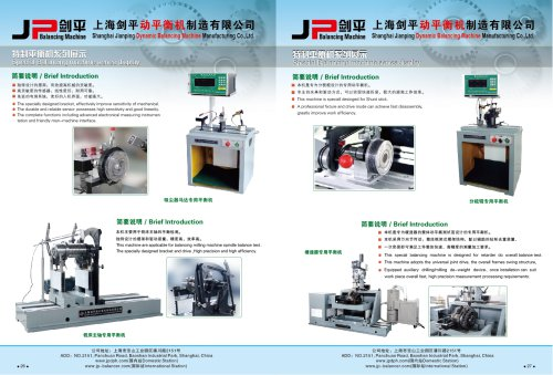Jp Special Balancing Machine Series 2