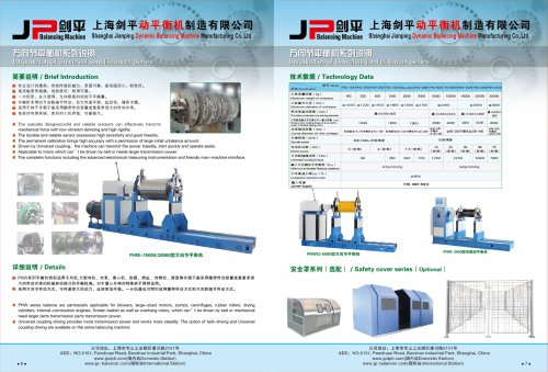 Jp Universal Balancing Machine for Blower,Motor,Pump,Centrifuge,Roller,Cylinder