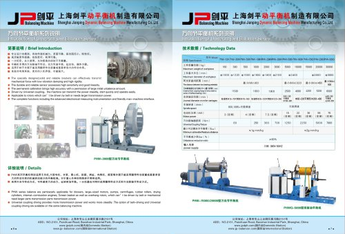 Jp Universal Balancing Machine for Rotor,Fan,Impeller,Centrifuge,Cylinder,Turbine