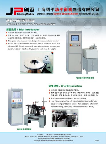 Jp Vacuum Impeller Balancing Machine for Vacuum Cleaner Impeller
