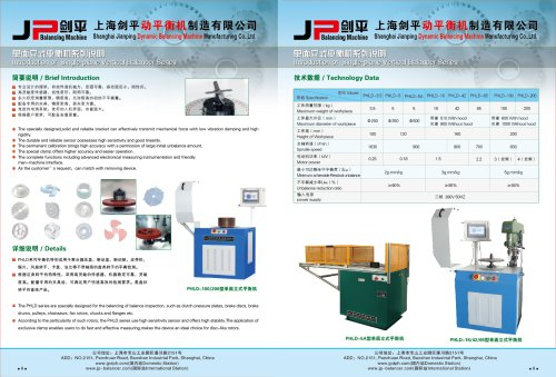 Jp Vertical balancing Machine for Clutch,Brake Disc,Drums,Pulley,Flange