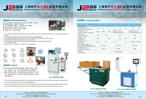 Jp Vertical balancing Machine for Fan,Brake Disc,Drum,Clutch,Pulley,Torque Converter