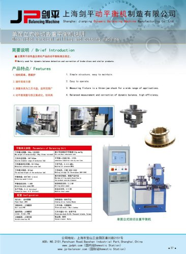 Jp Vertical Manual Milling Balancing Machines for Brake Disc