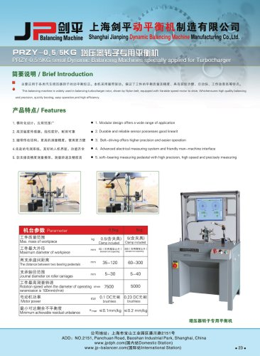 PRZY -0.5/5KG serial Dynamic Balancing Machines specially applied for Turbocharger