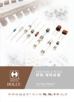 Hollyland/Hollyfuse Microfuse Full Catalog