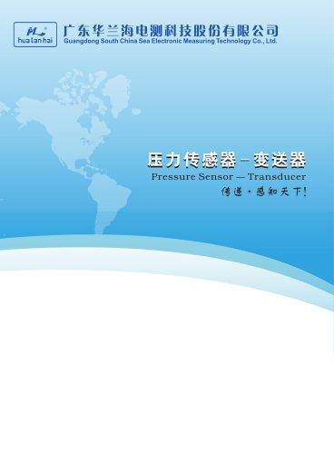 PRESSURE SENSOR-E-catalogue