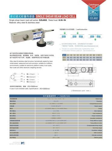 single shear beam load cell CZL802