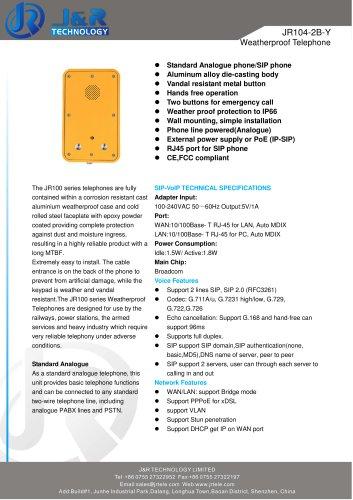 Interfono resistente a la intemperie Teléfono JR104-2B