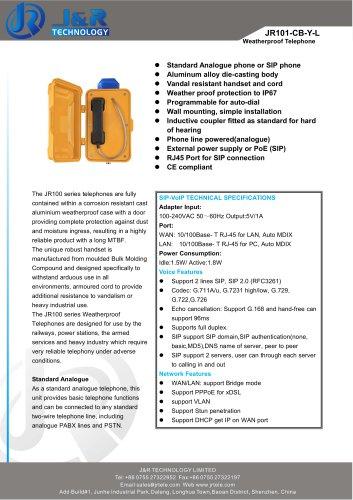 Teléfono de túnel de emergencia JR101-CB-L