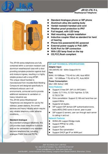 téléphone d'urgence JR101-FK-L