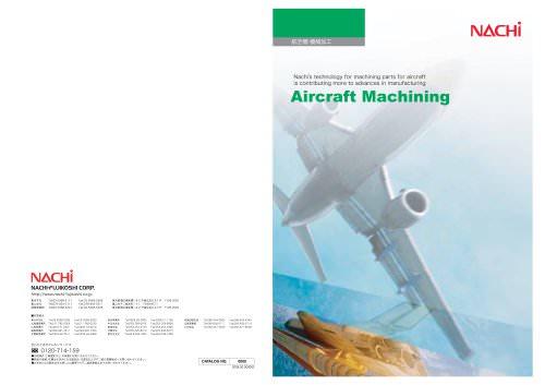 Aircraft Machining
