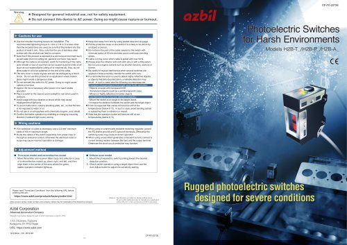 Photoelectric Switches for Harsh Environments H2B